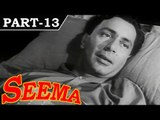 Seema [ 1955 ] - Hindi Movie in Part 13 / 14 - Nutan - Balraj Sahni - Shubha Khote