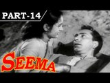 Seema [ 1955 ] - Hindi Movie in Part 14 / 14 - Nutan - Balraj Sahni - Shubha Khote