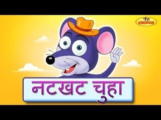 Naughty Mouse | Natkhat Chuha Topiwala Hindi Animated Rhymes For Children
