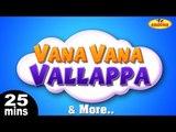 Vana Vana Vallappa & More Telugu Nursery 3D Rhymes   25 Minutes Compilation from KidsOne