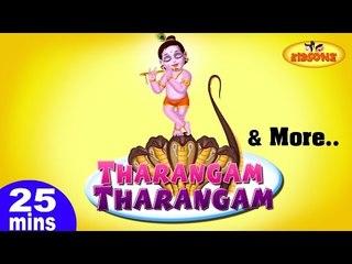 Tharangam Tharangam & More Telugu Nursery 3D Rhymes | 25 Minutes Compilation from KidsOne