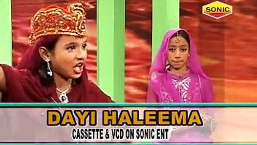 Dayi Halima God Mein Teri Chand ►Neha Naaz || Islamic Song #Sonic