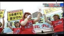 houtoku_shiseikannokakuritsudeisyosakusei_taiwanjinmotoianfunosyougen