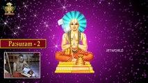 Sri Ramanuja Nuttandadi  pasuram 2