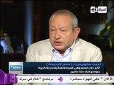 """مصر الجديدة - شاهد سبب بكاء المهندس """" نجيب ساويرس """" ؟"""