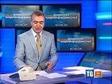 TGR Veneto - RAI3. Conferenza stampa: Meraviglie di Venezia