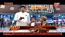 Jeet Ka Dum (Ramzan Special) on Hum Tv in High Quality 11th July 2015