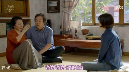 親愛的恩東 第14集(下) Beloved Eun Dong Ep 14-2