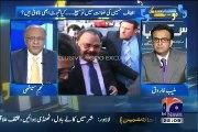 Aapas ki Baat 11th July 2015 on Geo News