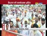 Capt Amarinder Singh's 'Jan Sampark Abhiyan', arrived in Nangal   Punjab
