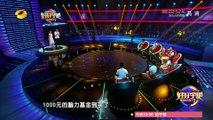 """《好好学吧》第51集20150712期: 张慧雯挑擂小学霸出口成诗""""赞""""姐姐 Smart7 EP51: Zhang Huiwen challenge Smart 7 【湖南卫视官方版1080p】"""