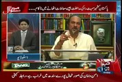 IMROZE Imtiaz Alam Ke Sath 11 July 2015 - Latest Issues Between Pakistan vs India