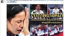 【海外の反応】タイ人大激怒!インチキ韓国アジア大会