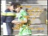 """מכבי נתניה- בית""""ר ירושלים  (4-3) מחזור 13  עונת 1986-7"""