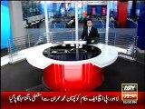 TAZA TAZA KHABRAIN, ARY NEWS, RAAT 10 BAJEY, 2200 HRS, 9 JULY, 2015