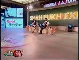 Praising Husband Reaction Hina Rabbani Khar Shahrukh Khan