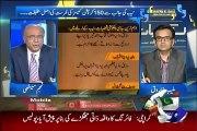 Aapas Ki Baat 12th July 2015 on Geo News