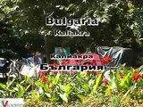 Bulgaria - Sozopol - Vacaciones Bulgaria