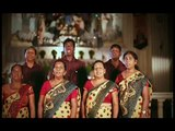 Pope Francis' Visit Sri Lanka 2015 | Song