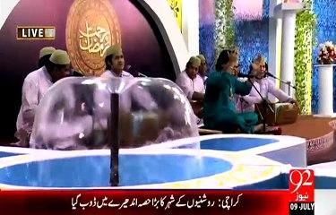 Rehmat e Ramazan - 21 Ramazan – Sehr – Qawwali – Ali Ali Maula Ali Ali – 9-JUL-15 – 92 News HD
