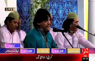 Rehmat e Ramazan - 21 Ramazan – Sehr – Qawwali – Ya Habibi Noor E Mujassam – 9-JUL-15 – 92 News HD