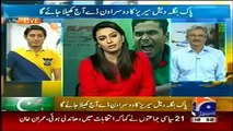 Bangladesh vs Pakistan 3rd ODI Highlights of Experts Analysis 22 April 2015