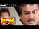 Hum [ 1991 ] - Hindi Movie in Part 12 / 13 - Rajnikanth - Amitabh Bachchan - Govinda - Kimi Katkar
