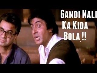 Best Scenes - Hum - Amitabh - Rajinikanth - Govinda