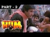 Hum [ 1991 ] - Hindi Movie in Part 2 / 13 - Rajnikanth - Amitabh Bachchan - Govinda - Kimi Katkar