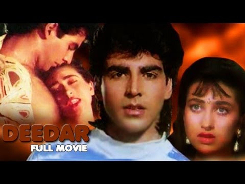Deedar (1992) - Full Length Hindi Movie - Akshay Kumar - Karishma Kapoor -  Anupam Kher - video dailymotion