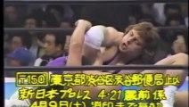 Best of Dynamite Kid (Tom Billington) Pro Wrestling