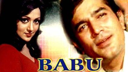 Babu 1985   Full Hindi Movie I Rajesh Khanna I Hema Malini   Evergreen Movies Theater