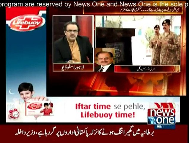 Live With Dr. Shahid Masood - 13th July 2015
