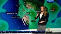 نسرين بدور النشرة الجوية قناة الجزيرة 23/05/2015 #سوريا #الجزيرة