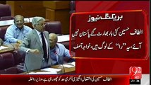 Altaf Hussain Backed By RAW:- Khawaja Asif Classic Chitrol Of Altaf Hussain