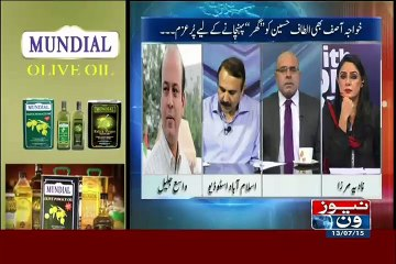 10 PM With Nadia Mirza - 13th July 2015