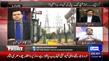 K-electric Karachi Se Bhagne Ki Koshish Kar Rahi HAi.. Salman Balouch