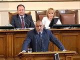 Бойко Борисов: БСП са помолили по-големия батко от ДПС да унищожи ГЕРБ, но ние се оказахме корави