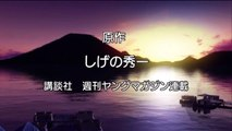 Initial D Extreme Stage(PS3 Japan Only)-Dive into Stream-M.O.V.E. (intro