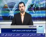 ATTACK ON ASHRAF : Regime has sent its troopers into Ashraf by Iraqi security forces