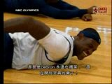 Lebron James Joking at Usa Training | Funny Videos