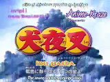 InuYasha -AMV- your horoscope for today