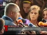 Бойко Борисов: България първа призна Македония!