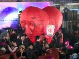 Heart Shaped Lanterns on Valentines Day in Taiwan