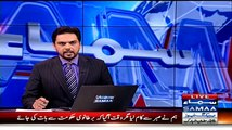 Now Altaf Hussain Has Crossed All Limits-- Ch Nisar On AH Yesterday Speech