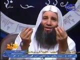 Mohamed Hassan - l'histoire du dernier homme a entrer au paradis  آخر من يدخل الجنة