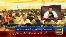 Altaf Hussain in his speech crossed all limits Chaudhry Nisar Ali