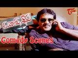 Dubai Seenu Comedy Scenes   Back to Back   Ravi Teja   Nayantara   Volume 01
