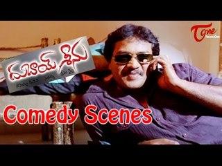 Dubai Seenu Comedy Scenes | Back to Back | Ravi Teja | Nayantara | Volume 01