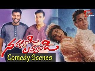 Navvandi Lavvandi Comedy Scenes | Back to Back | Kamal Hassan | Prabhu Deva | Soundarya | Rambha